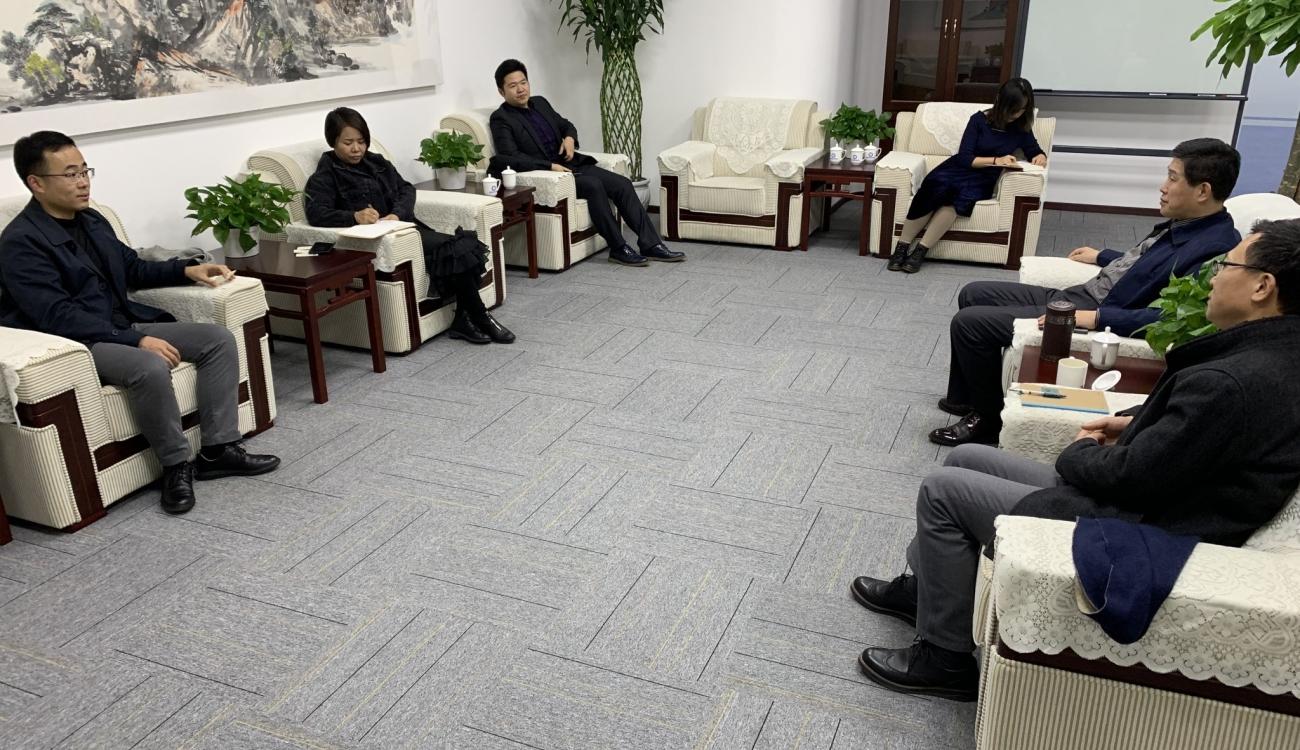 上海环交所赖晓明所长一行莅临研究院考察交流