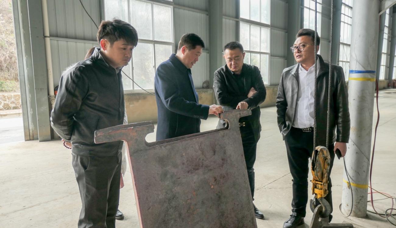 研究院调研陕西环亚源环保集团铜资源循环利用项目